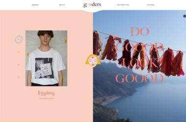 GooodersのWebデザイン