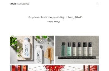 Amorepacific Design CenterのWebデザイン