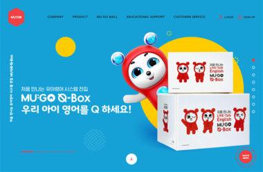 뮤고박스のWebデザイン