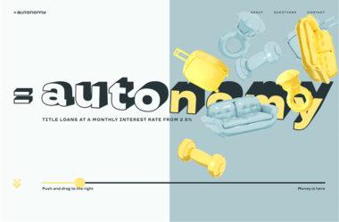 AutonomyのWebデザイン