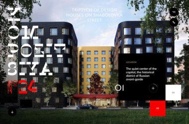 Composition 24のWebデザイン