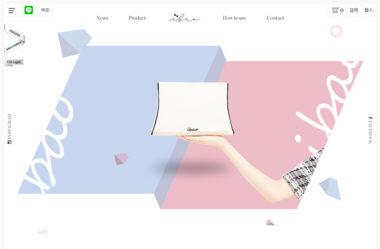 Ibao愛包のWebデザイン
