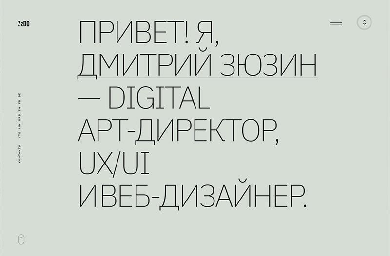 Портфолио digital арт