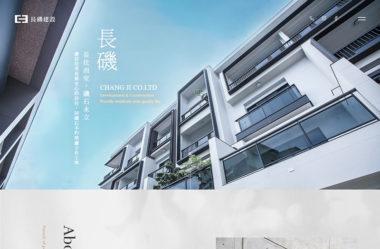 長磯建設のWebデザイン