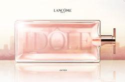 LancômeのWebデザイン