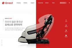 OrestのWebデザイン