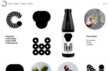CarbonationのWebデザイン