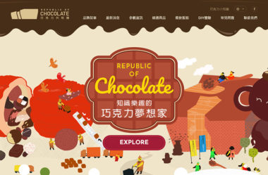 巧克力共和國