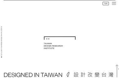 Taiwan Design Research Institute