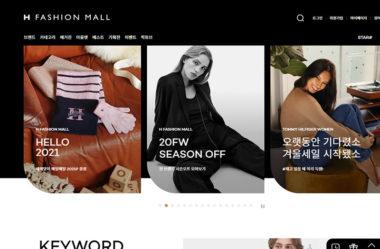 H Fashion Mall