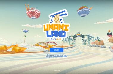 Google Umami Land