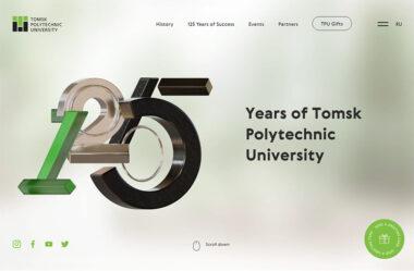 125 Years of TPU